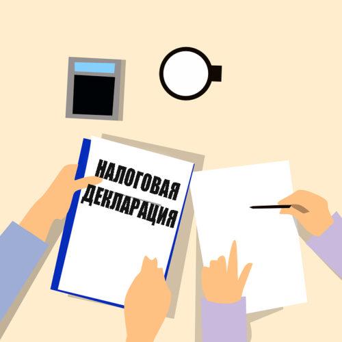 Как открыть ип фрилансеру в беларуси моя девушка фрилансер