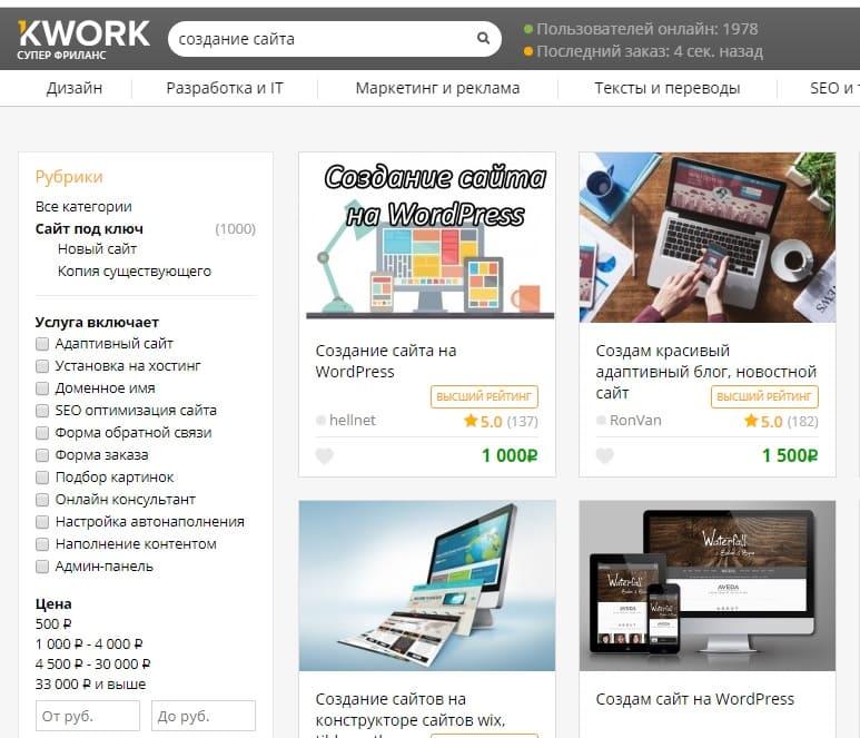 Новостной сайт стоимость создания сайт компании альта