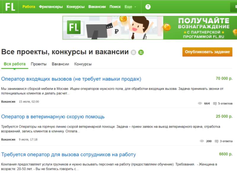 Работа для фрилансеров на дому в москве adme 85 сайтов для поиска удаленной работы