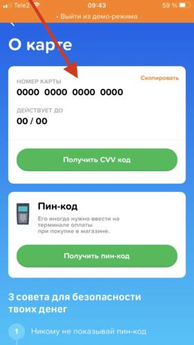 СберKids - детская карта от Сбербанка   оформить онлайн заявку