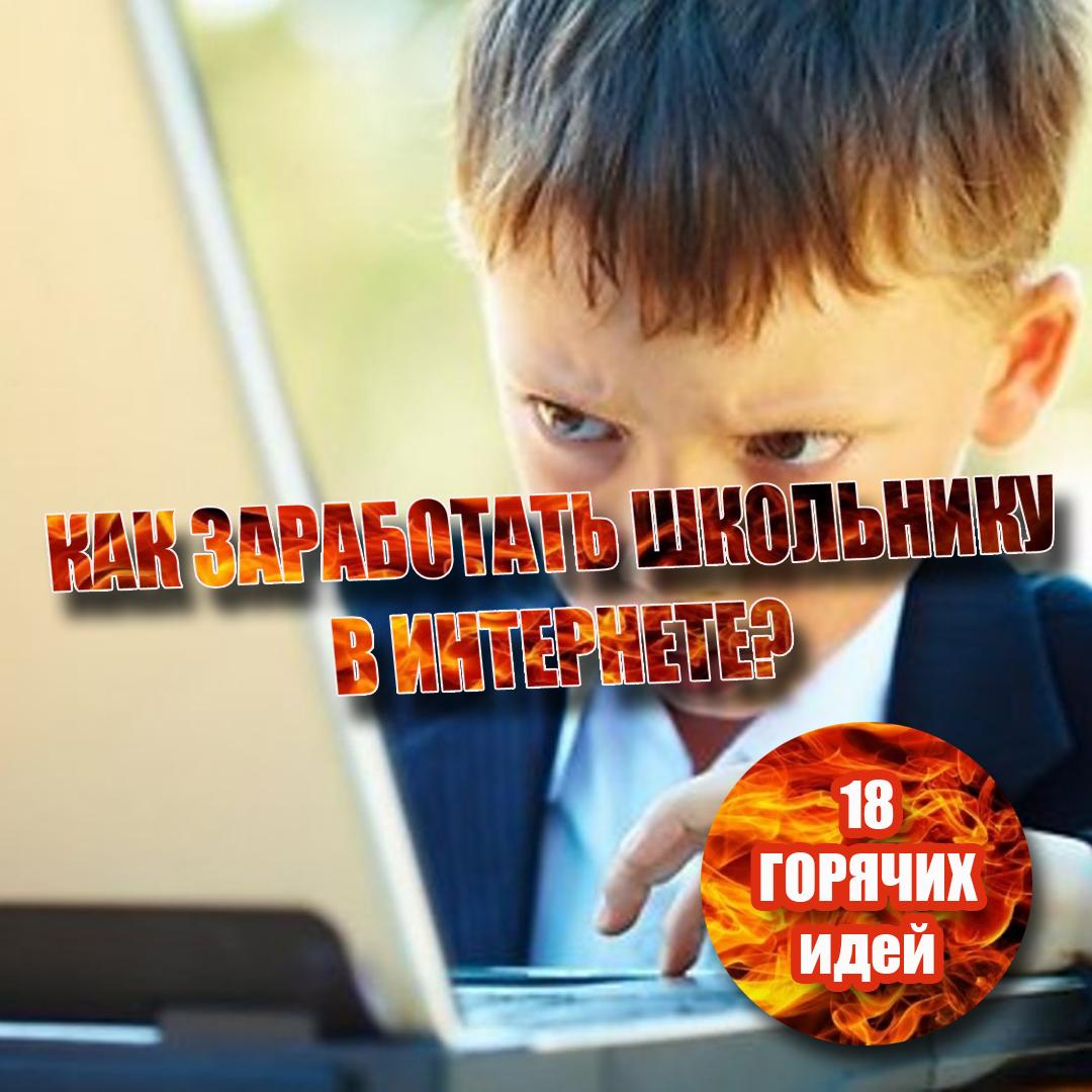 Московская биржа отзывы трейдеров и биржу 1