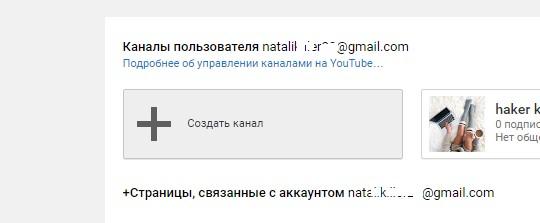 YouTools v0.1 Накрутка Live, просмотров, комментариев на канале Youtube- Услуги по продвижению в социальных сетях- Форум ZiSMO.biz